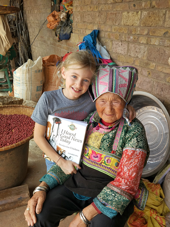 Sonlighter and Asian Village Grandma, photo from the S Family of South Asia • 3rd Place Sonlight 2018 catalog cover contest